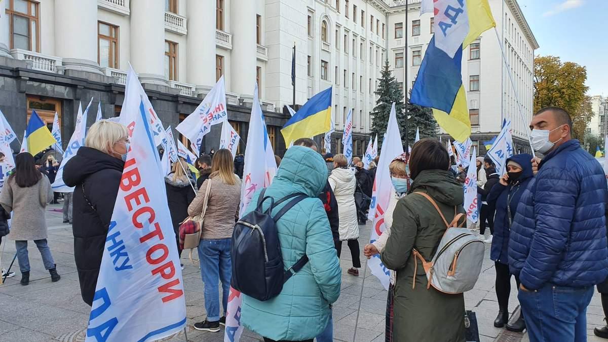"""Інвестори """"Аркади"""" мітингують біля Офісу Президента, наступна ціль – Хрещатик"""