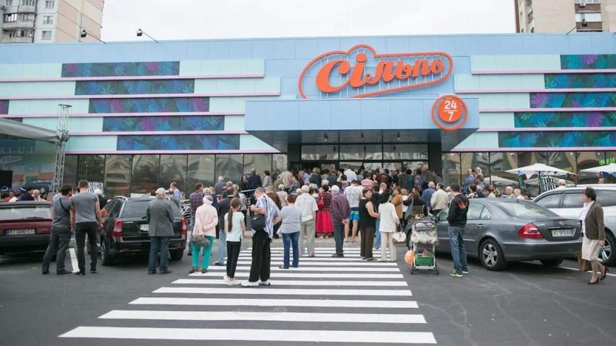 У київському супермаркеті Сільпо евакуювали людей через задимлення