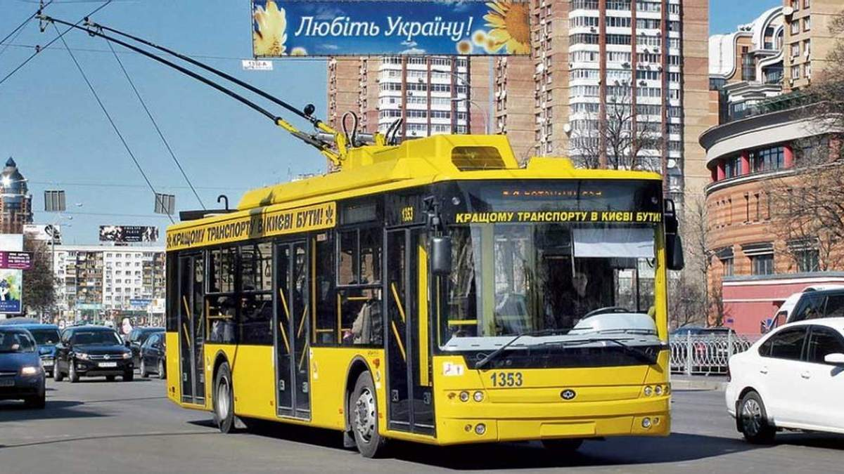 В КГГА ответили, повышать стоимость проезда в Киеве