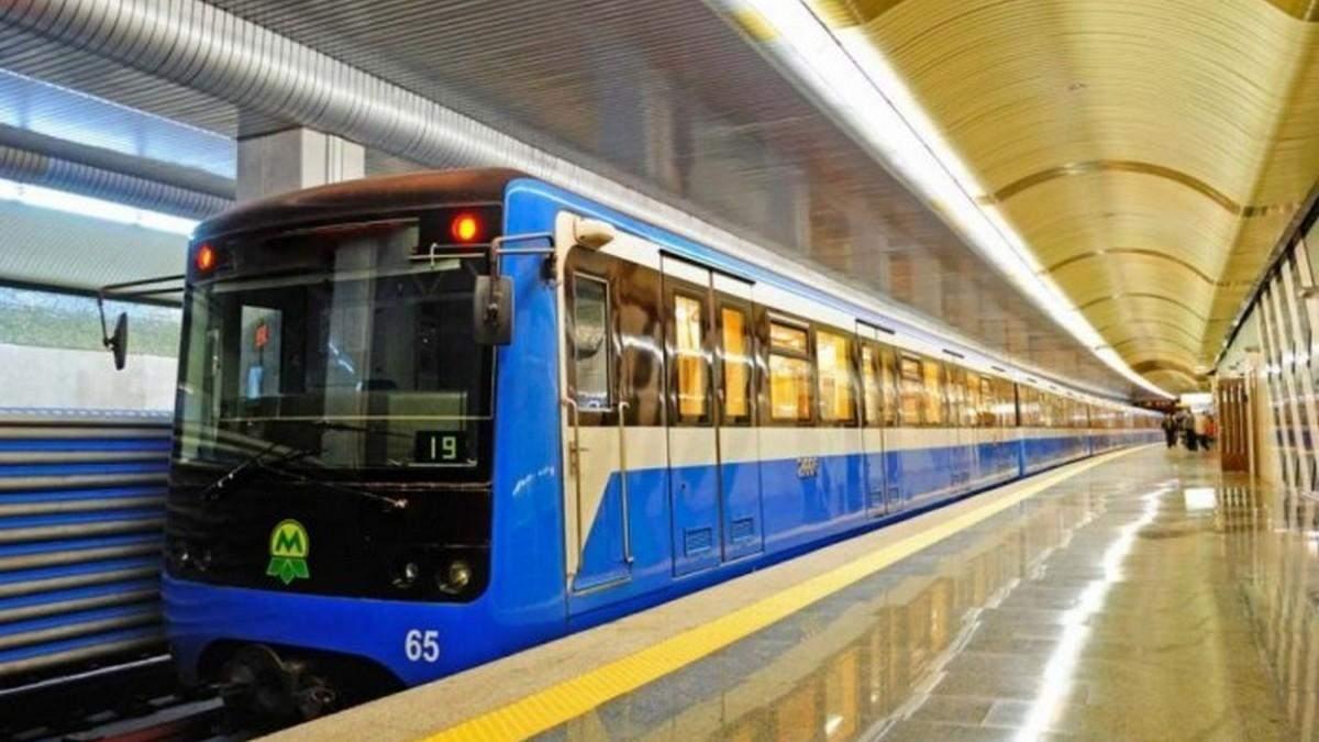 Шахтар – Інтер: як працюватиме метро у Києві 27 жовтня