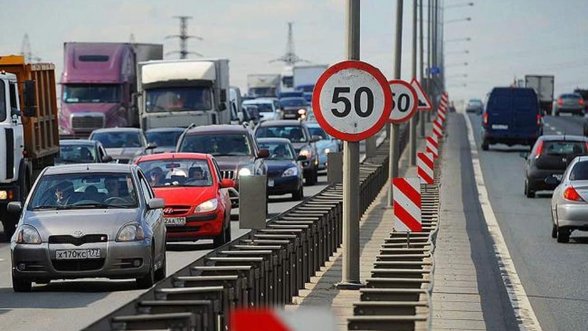 На 7 дорогах Києва з 1 листопада діятимуть нові обмеження швидкості