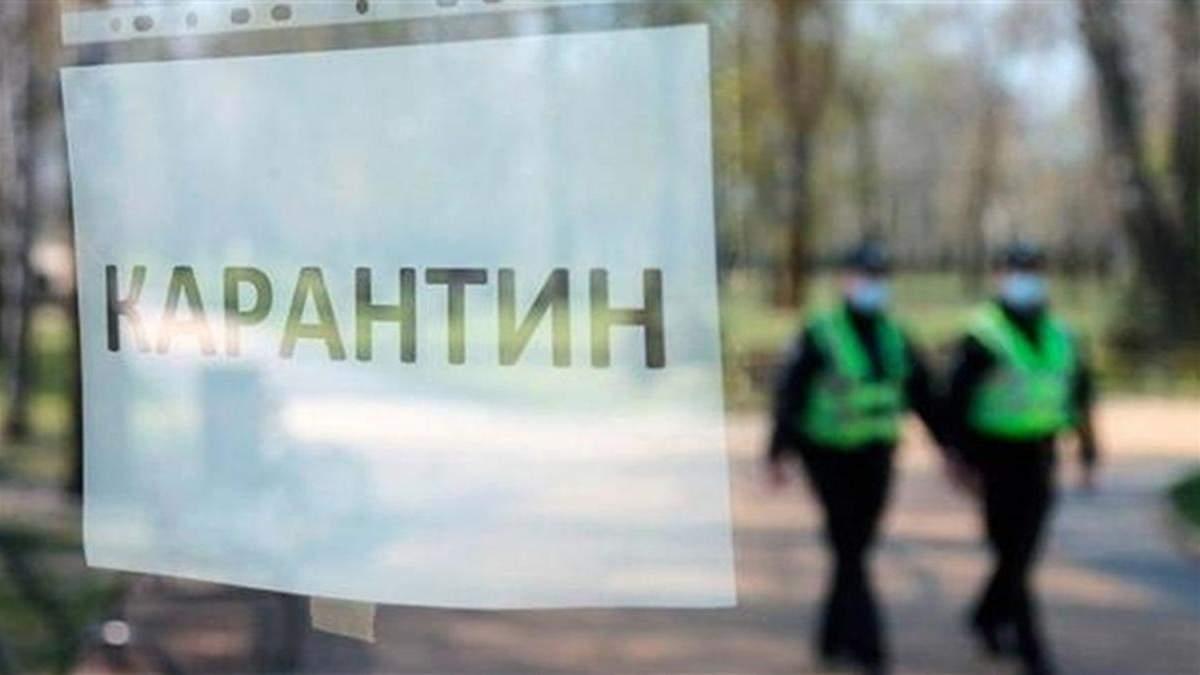 В Киеве будет карантин выходного дня