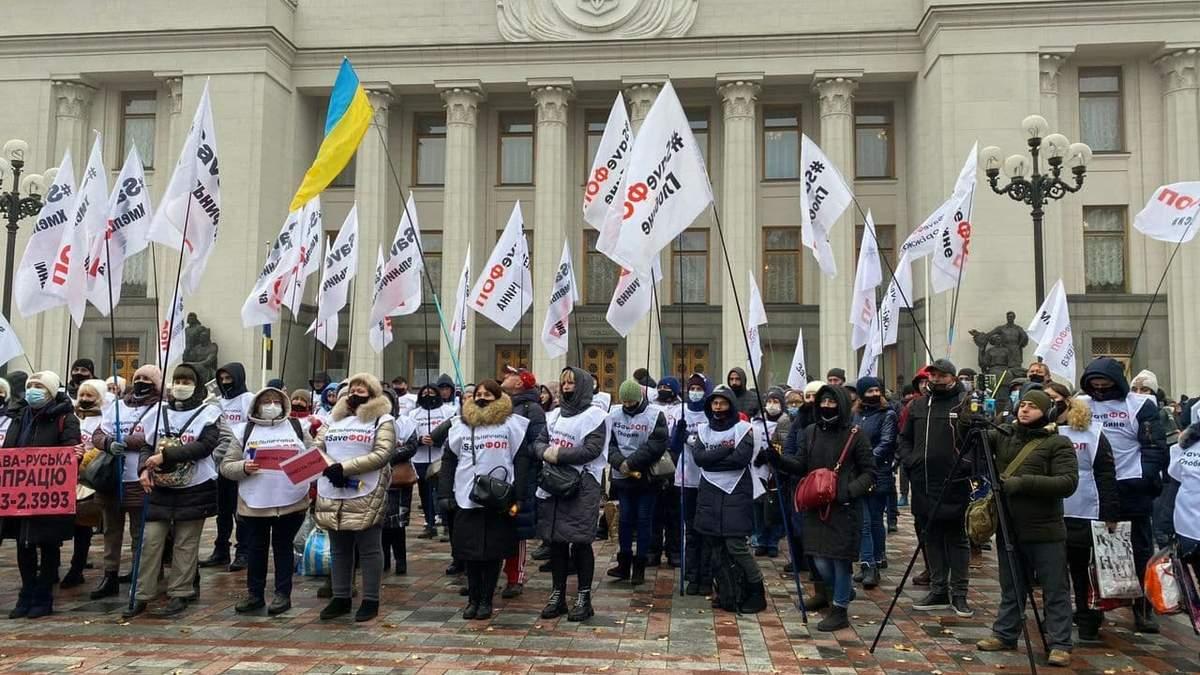 В центре Киева ФОПы требуют отменить карантин выходного дня