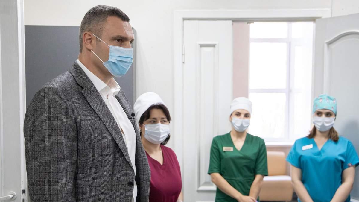 Киев не будет отменять карантин выходного дня: Кличко объяснил почему