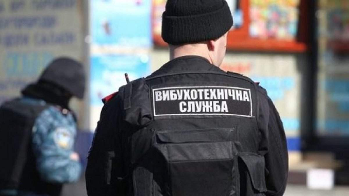У Києві 21.11.2020 закрили станцію метро Хрещатик через замінування
