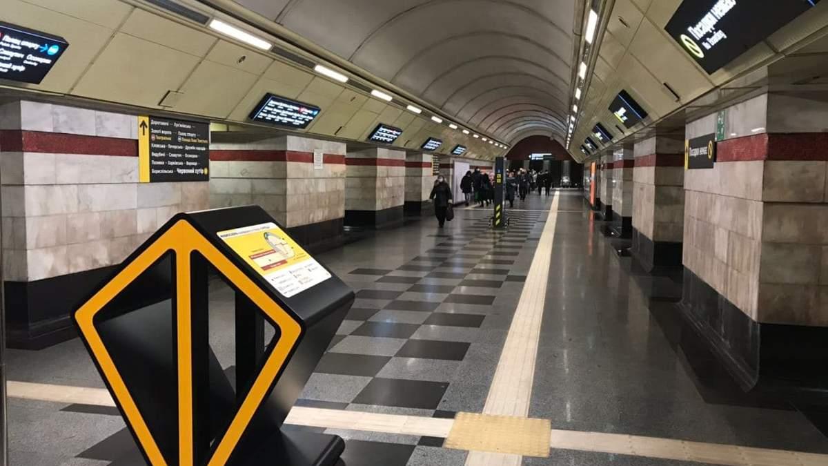 В Киеве станцию Сырец сделали более доступной для незрячих людей