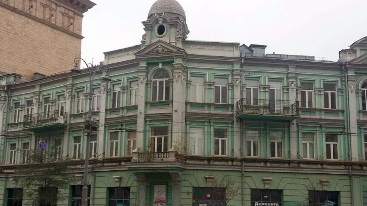 У Києві 3 будинки можуть стати пам'ятками культури: список й фото