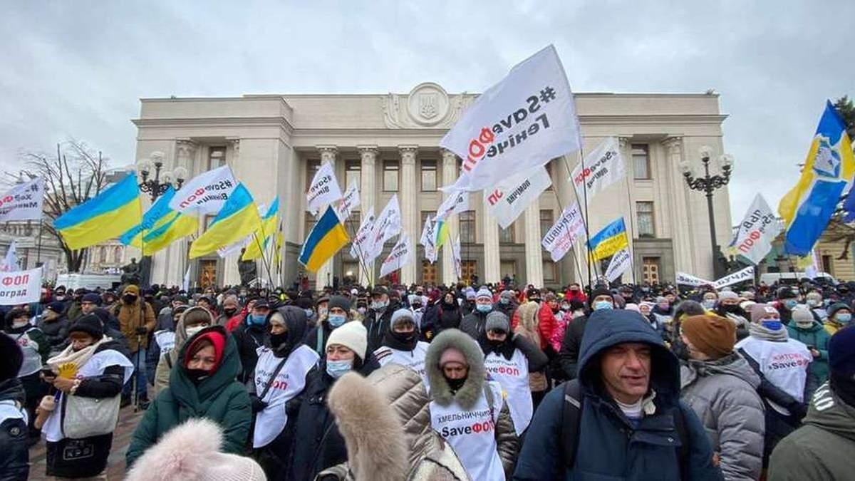 К Верховной Раде стянули много полиции из-за протестов ФОПов
