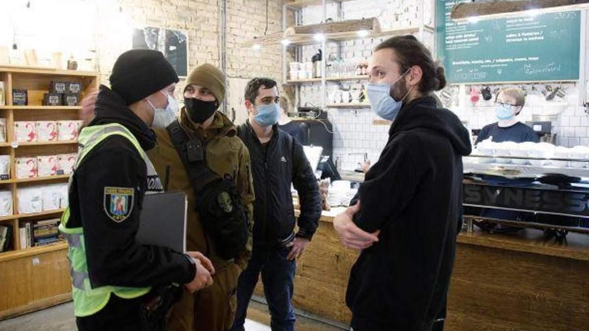 Сколько заведений в Киеве проверили за карантин выходного дня