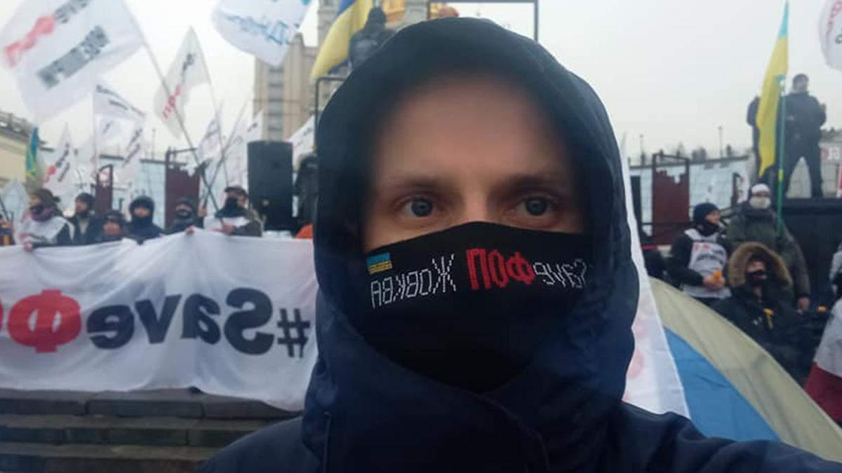 Протести ФОПів: у Києві активісти не збираються йти з Майдану