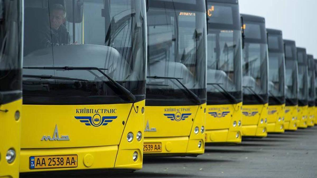 В Киеве из-за льготников снова перенесли введение единого э-билета