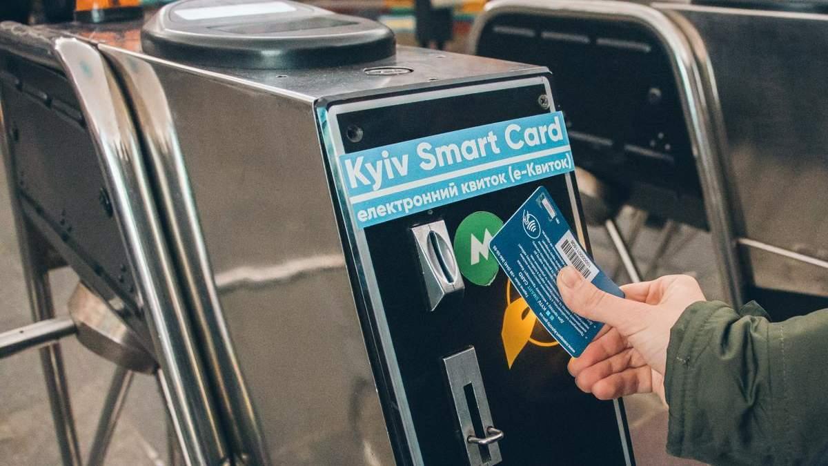В Киеве на полгода отложили запуск единого электронного билета