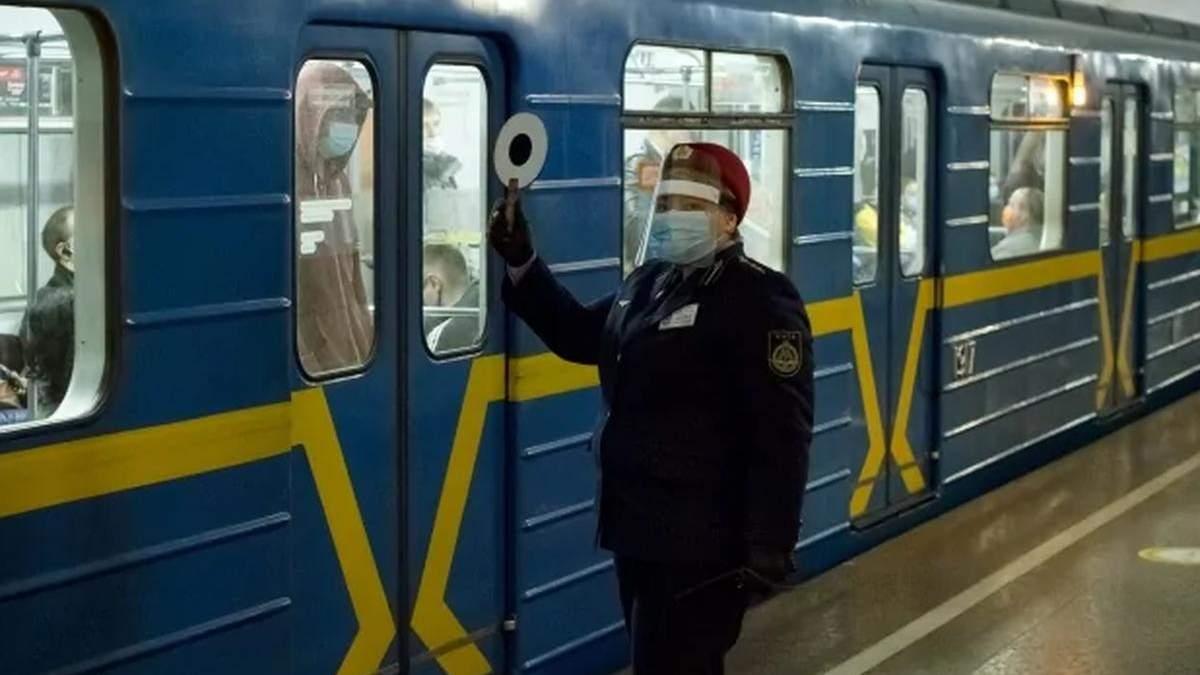 У Київському метро попередили про можливе закриття станцій