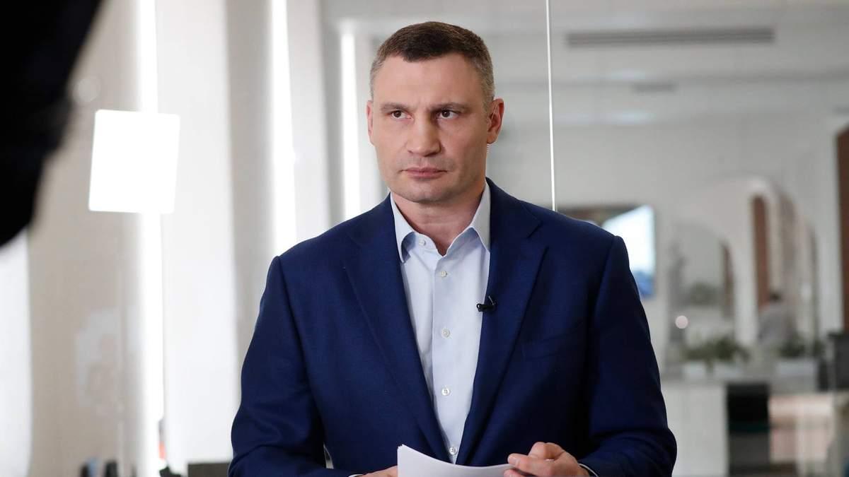 Вартість опалення й гарячої води у Києві поки не зміниться - Кличко