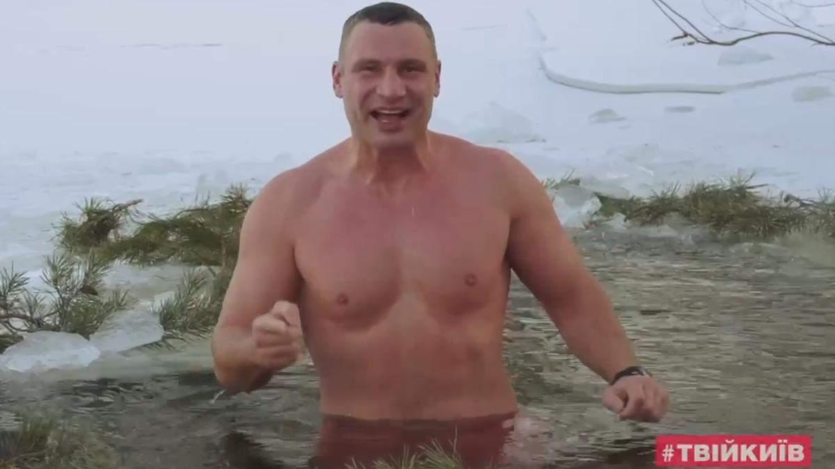 Віталій Кличко ефектно пірнув у ополонку