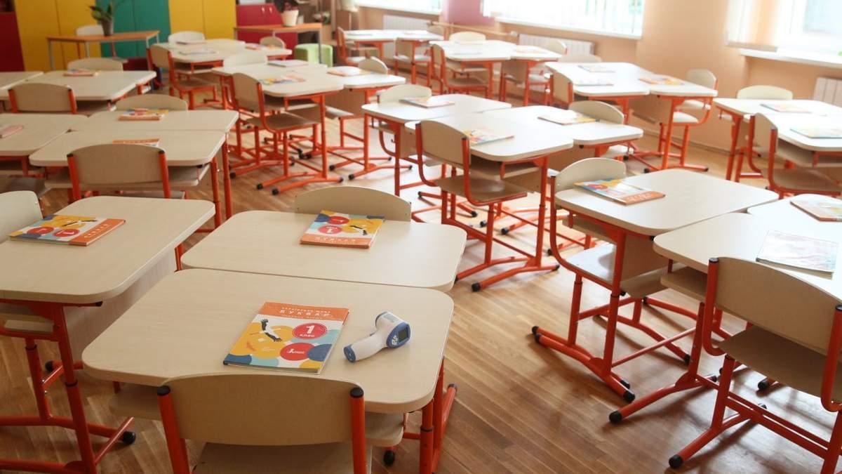 В Киеве до конца недели закрывают школы и детские сады