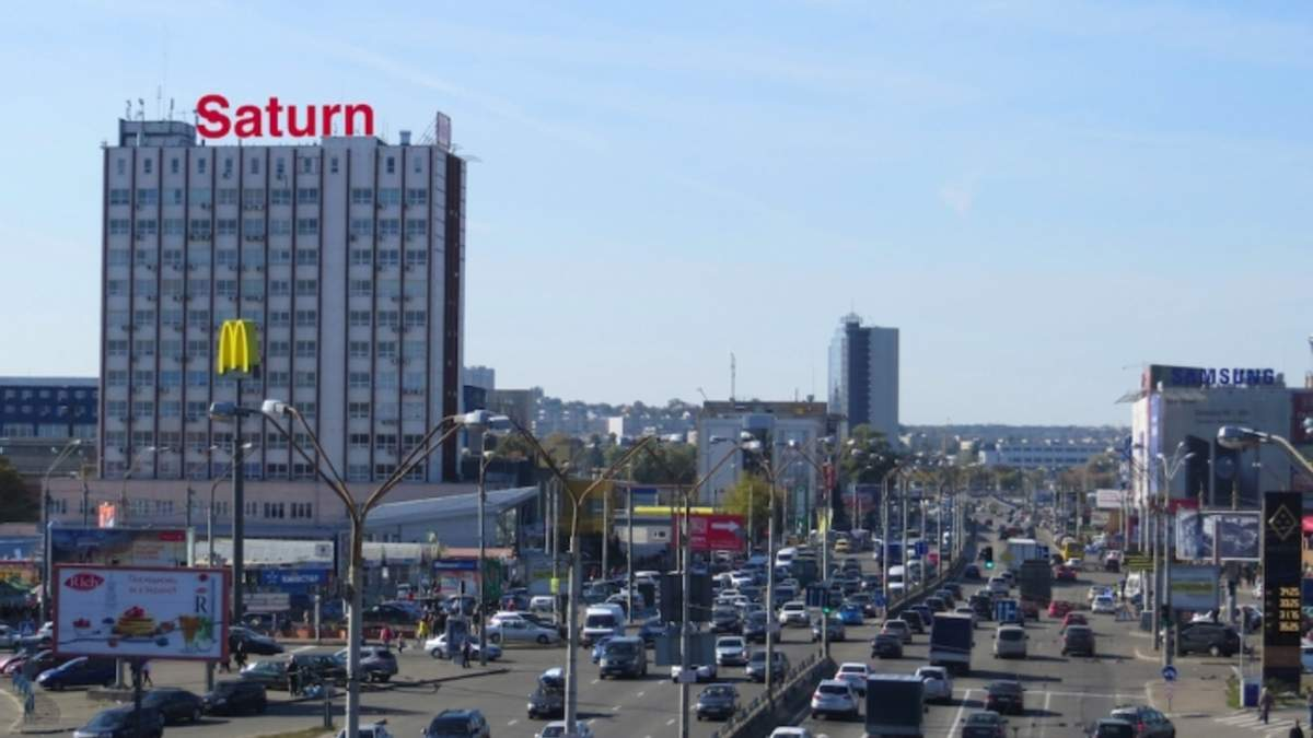 Проспекту Бандеры вернули название Московский