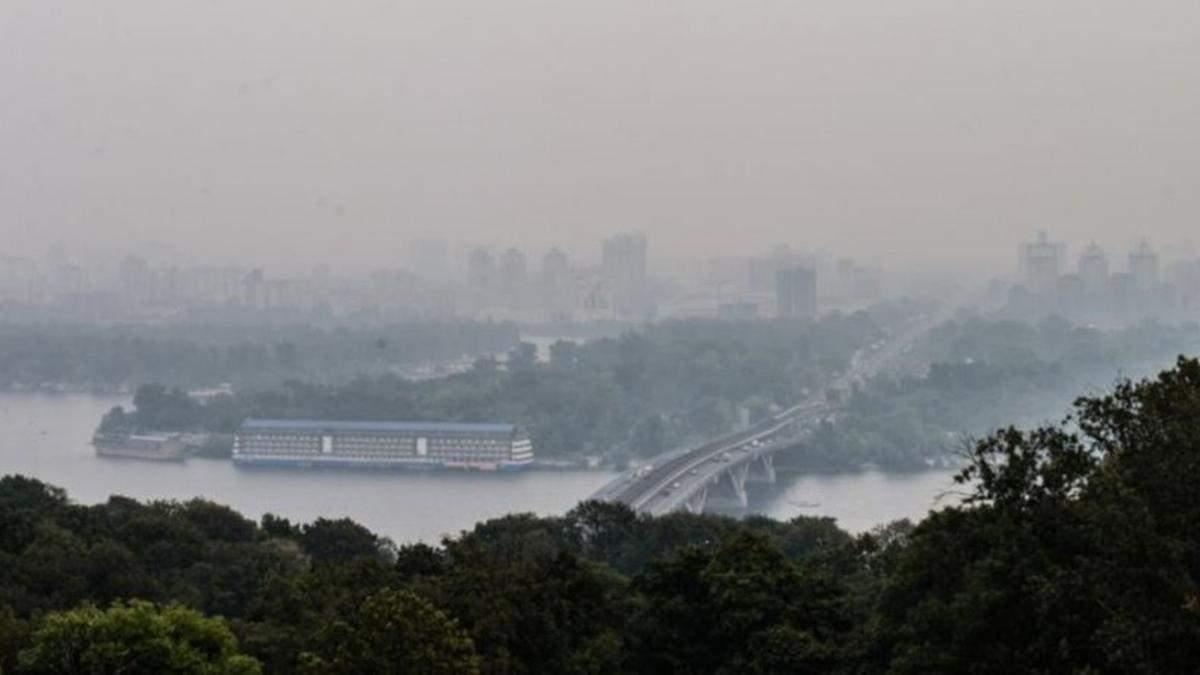 Київ знову потрапив до міст з найбільш забрудненим повітрям у світі
