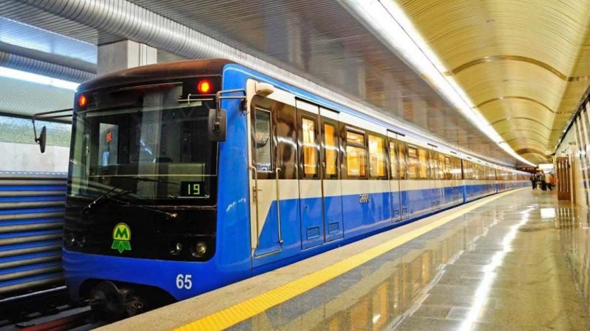 Київ закупить 50 нових вагонів метро