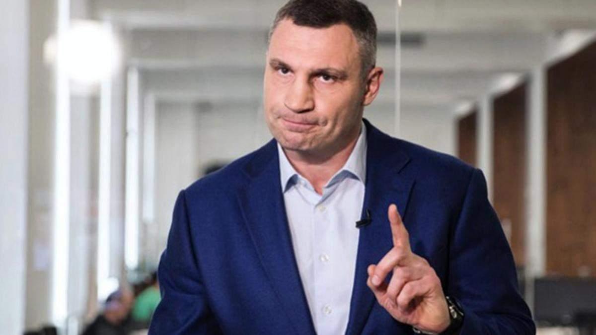 Кличко пояснив чому не можуть добудувати Дарницький міст - Київ
