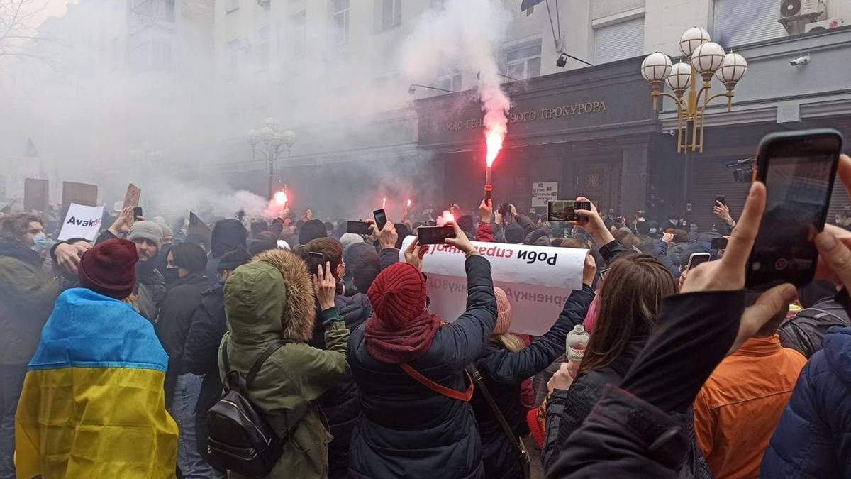 Протесты через Стерненка, Киев - фото и видео, детали