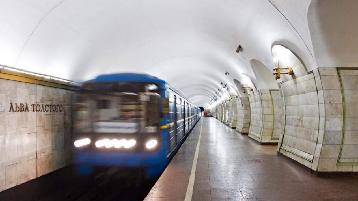 В Киеве 28 февраля могут ограничить работу 3 станций метро