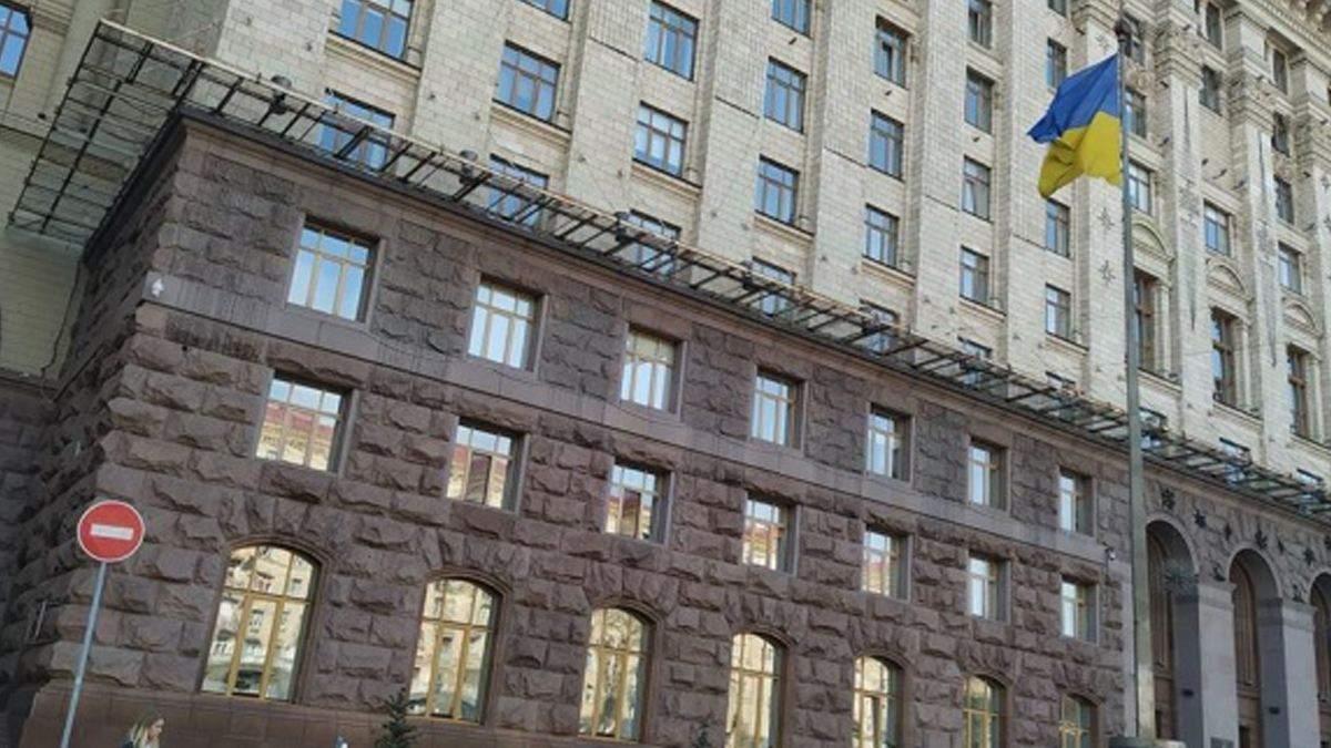 В Киеве бывший чиновнице КГГА вручили подозрение