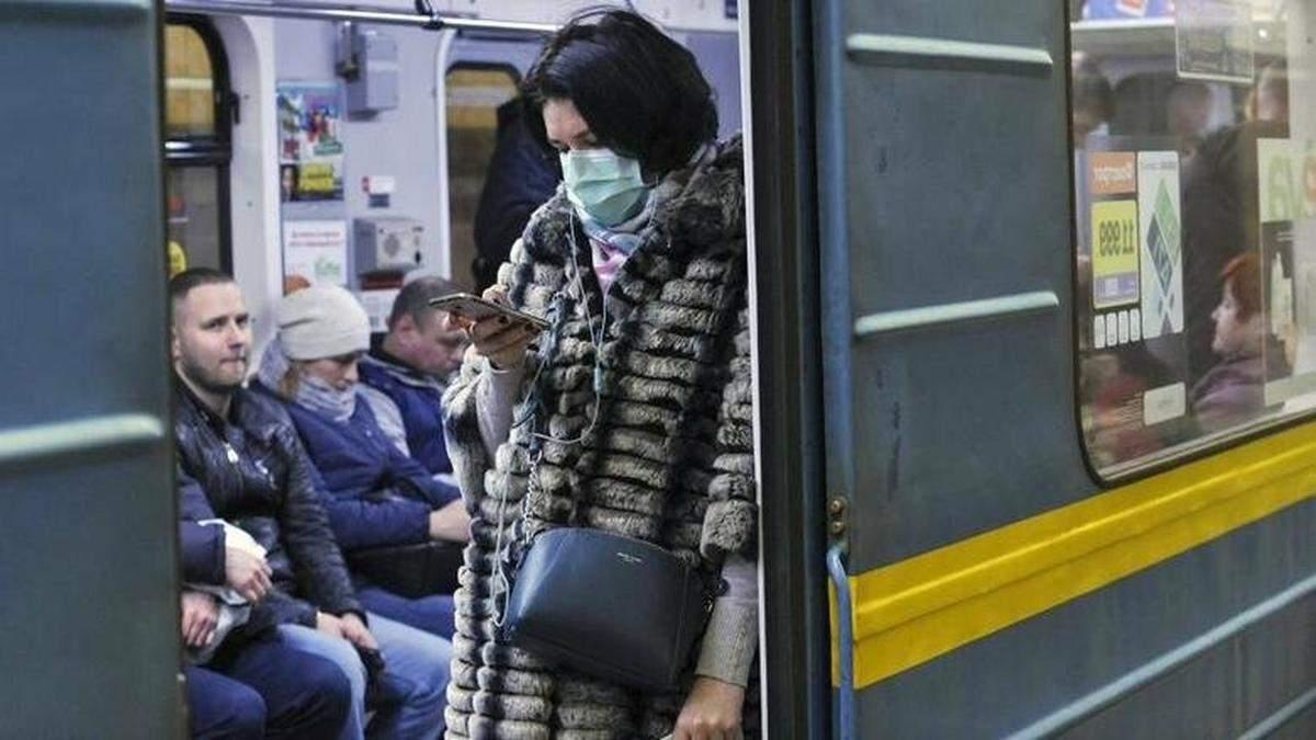 Киев попадет в оранжевую зону карантина