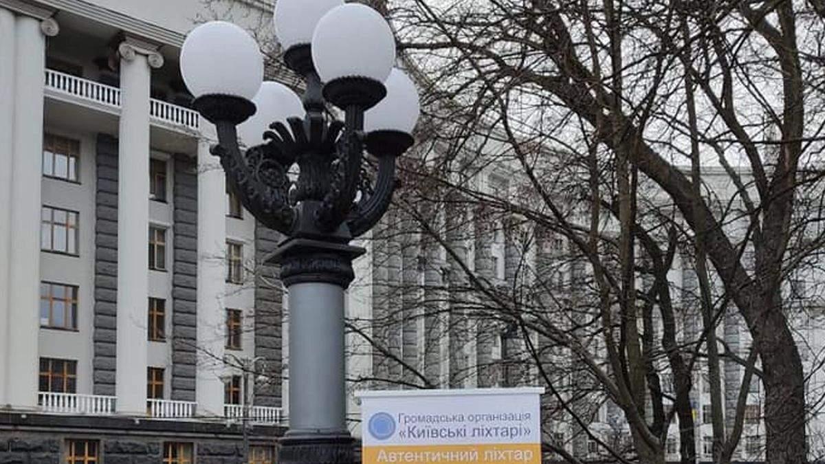 У Києві в Маріїнському парку відновили історичний ліхтар
