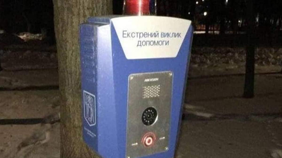 Кнопки от маньяков в Киеве: некоторые люди критикуют инициативу
