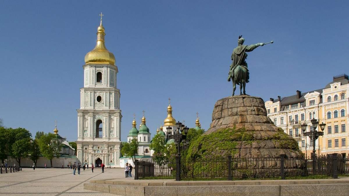 Киев вошел в топ-100 городов по качеству жизни