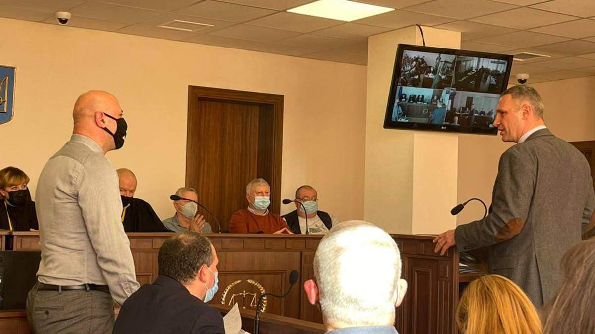 Кличко дав свідчення суду у справі розстрілів на Майдані - Київ