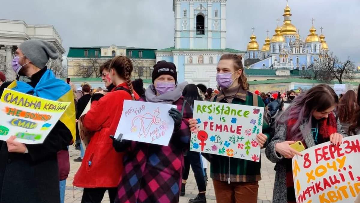 8 марта 2021 прошел Марш женщин в Киеве: фото, видео