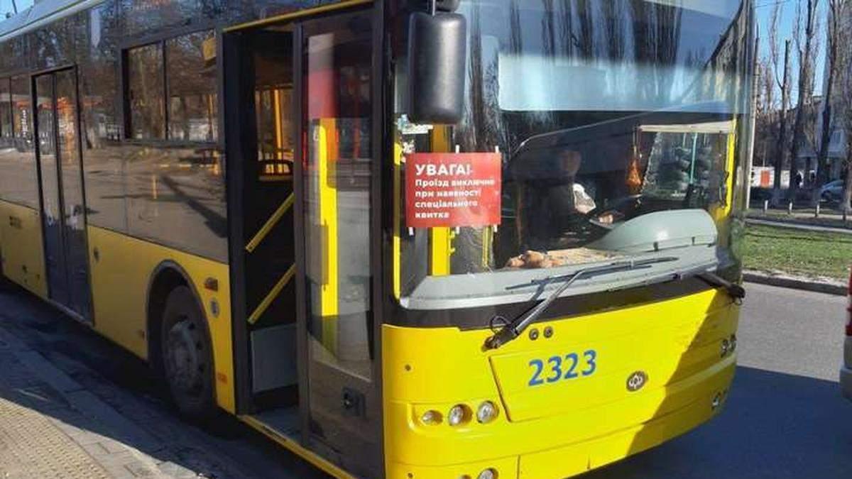 У Києві можуть ввести спецперепустки для громадського транспорту