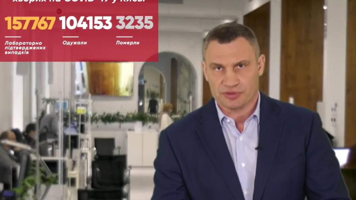 Кличко знову обурився через забиті маршрутки в Києві