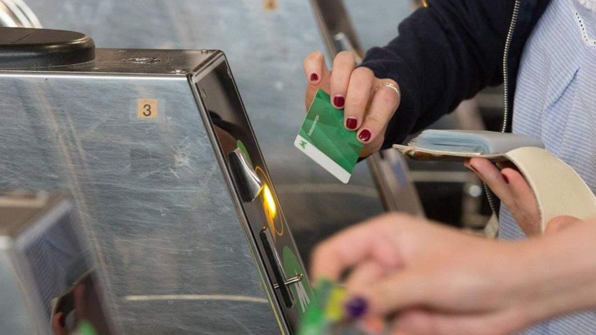 В Киеве 1 апреля 2021 не будут работать зеленые карточки в метро
