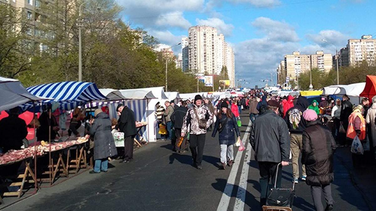 В Киеве с 1 апреля отменяют ярмарки: ухудшается ситуация с ковидом