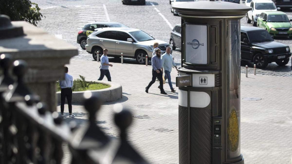 В Киеве показали как пользоваться новыми автоматическими туалетами: видеоинструкция