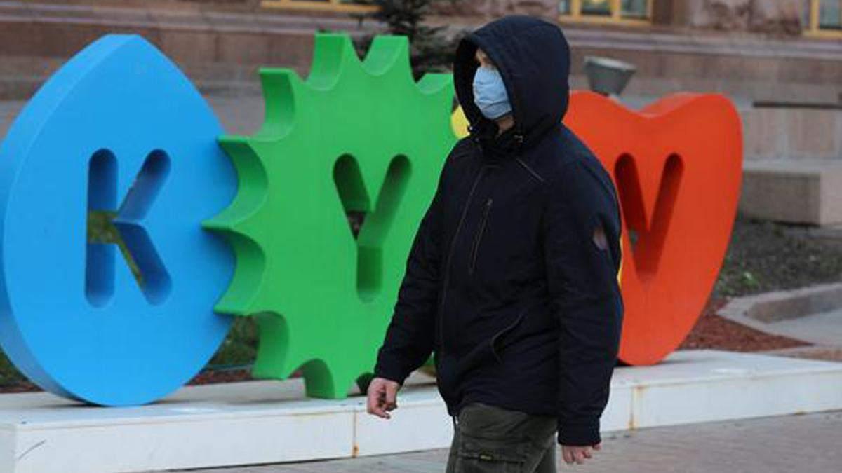 В Киеве в пятницу могут усилить карантин: остановят работу школ, садиков и транспорта