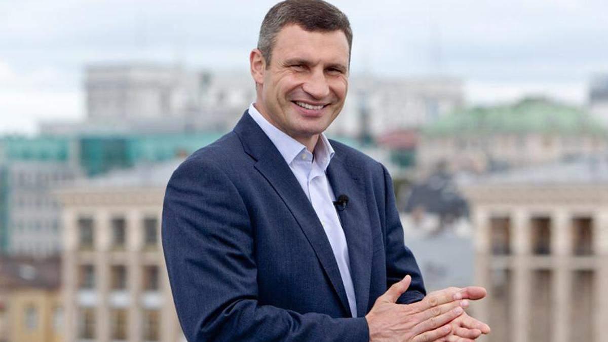 Віталій Кличко опублікував свою декларацію за 2020 рік