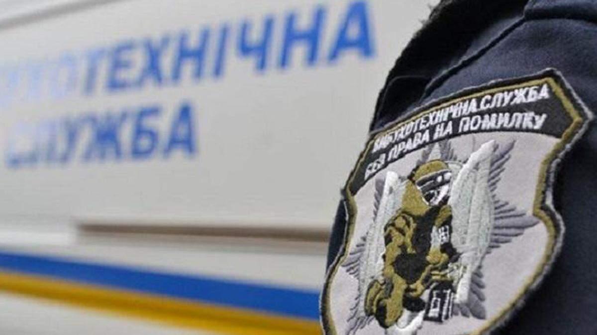 У Києві 1 квітня повідомили про мінування всіх лікарень