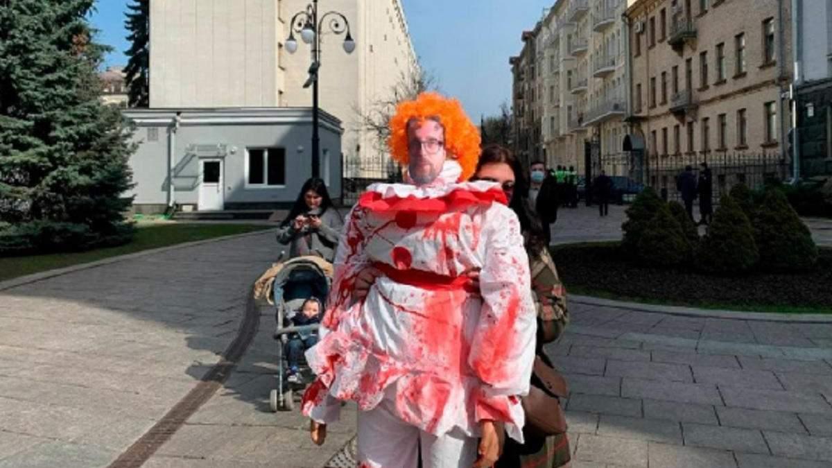 """""""Пятая колонна – не шутки"""": под здание ОП принесли """"окровавленных клоунов"""""""