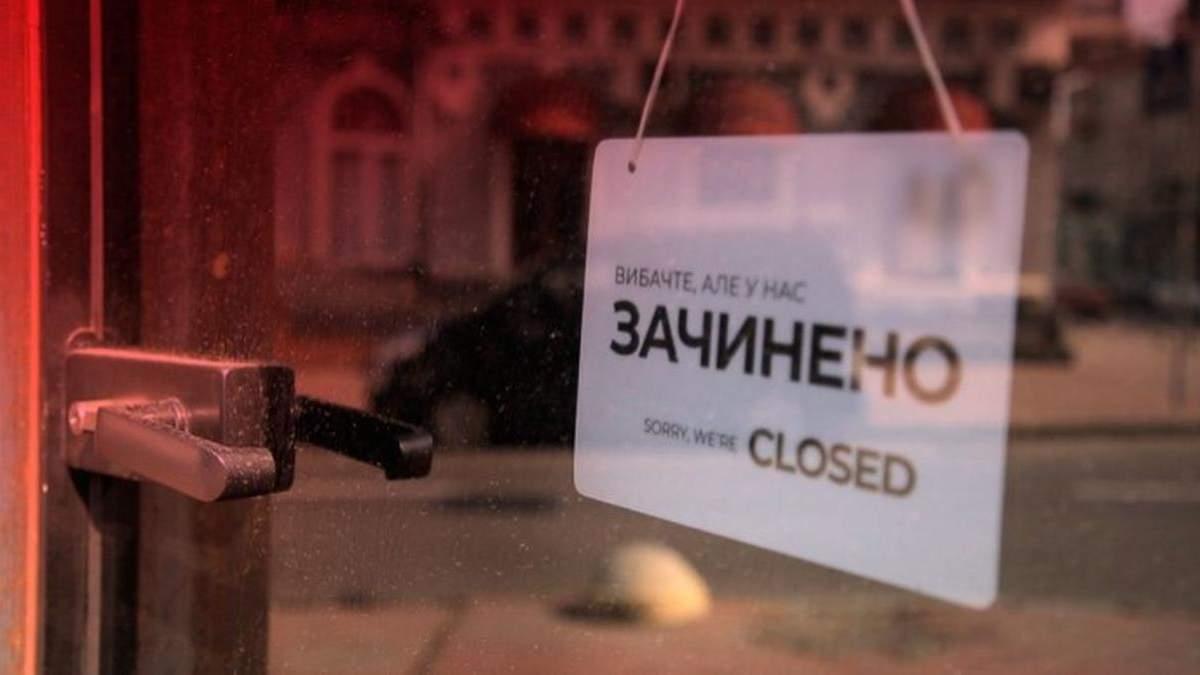 Після 16 квітня у Києві можуть продовжити локдаун