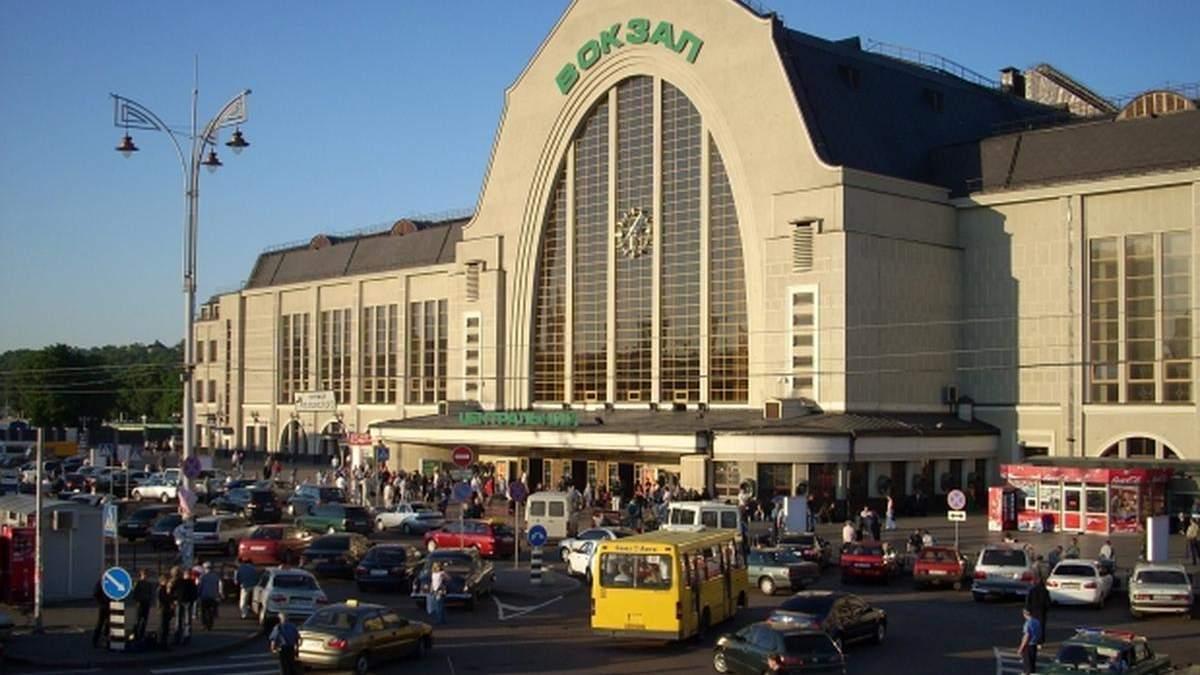 В Укрзалізниці розказали про рух поїздів у Києві на час локдауну