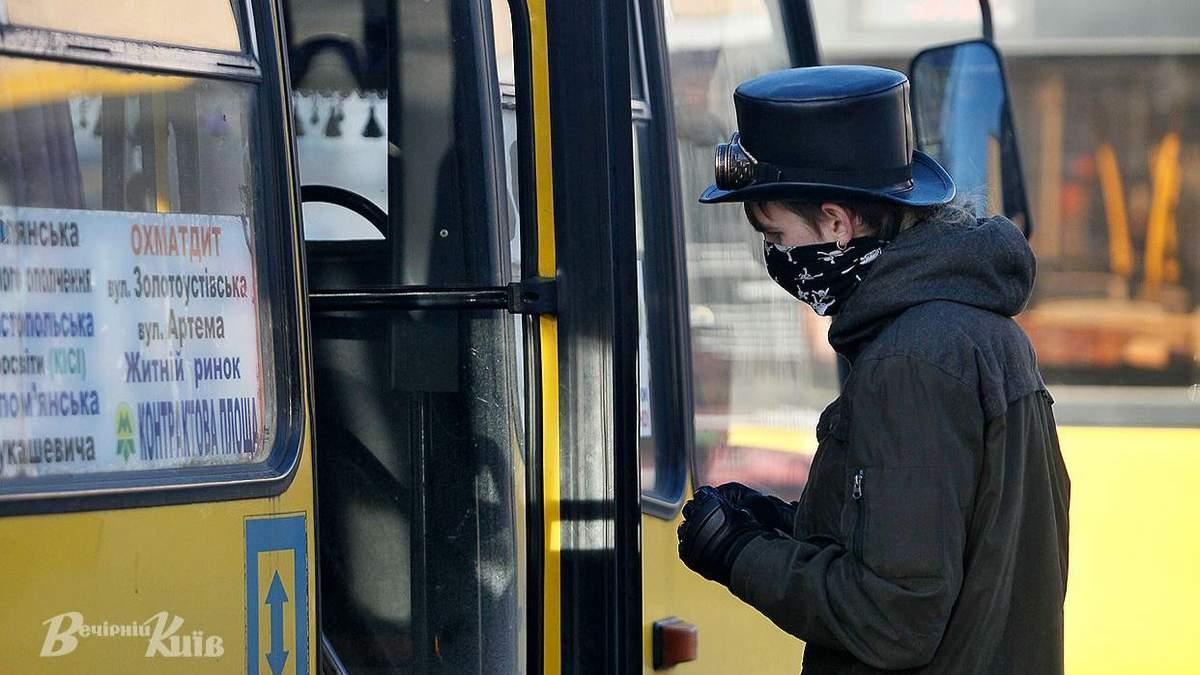С 8 до 10 гривен: в Киеве вырастет цена проезда в маршрутках с 3 апреля 2021