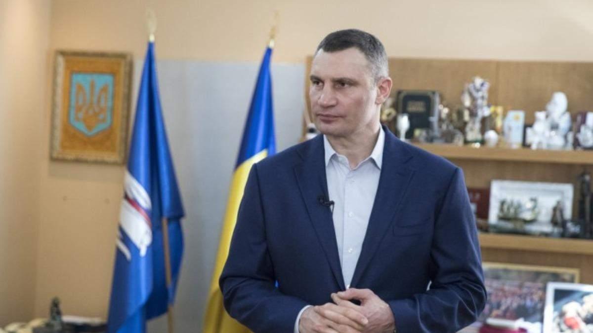 В Киеве может произойти коллапс медицинской системы, – Кличко