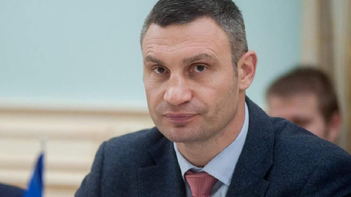 Это единственный путь сдержать COVID-19, – Кличко объяснил ограничения транспорта в Киеве