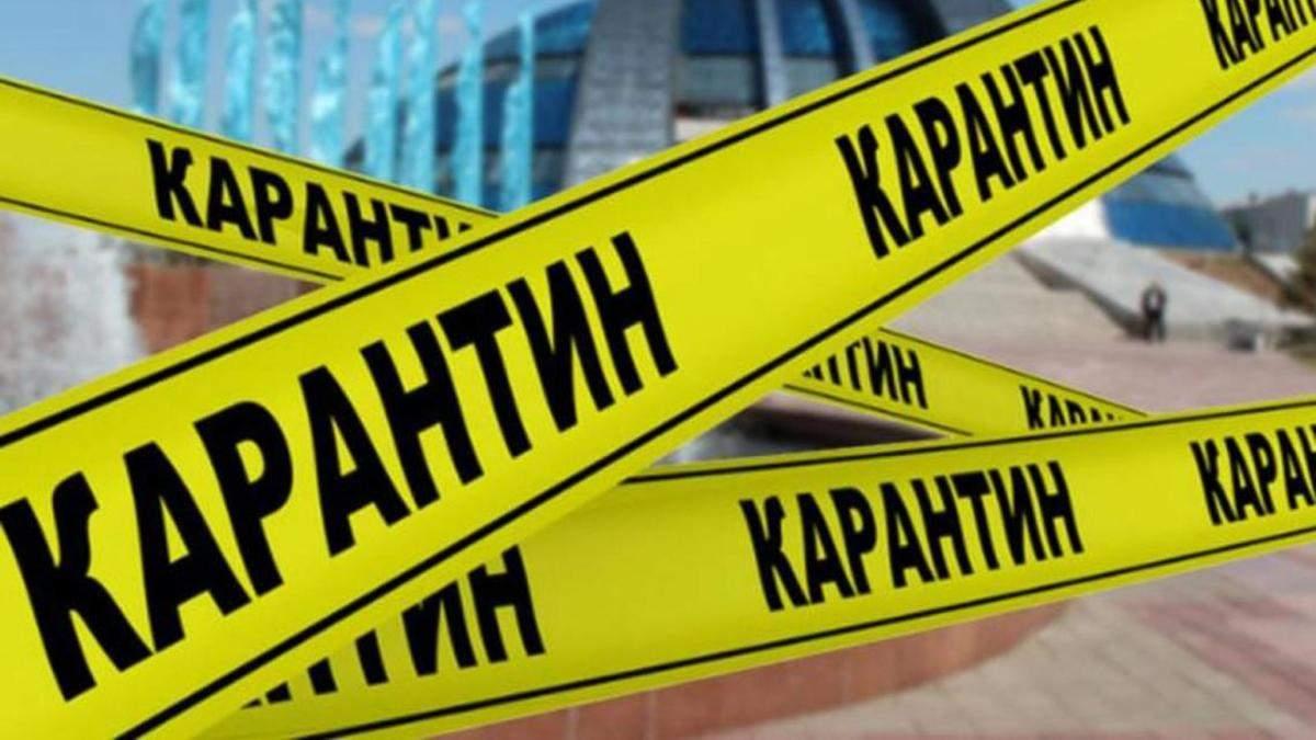 Локдаун в Киеве продлят до мая