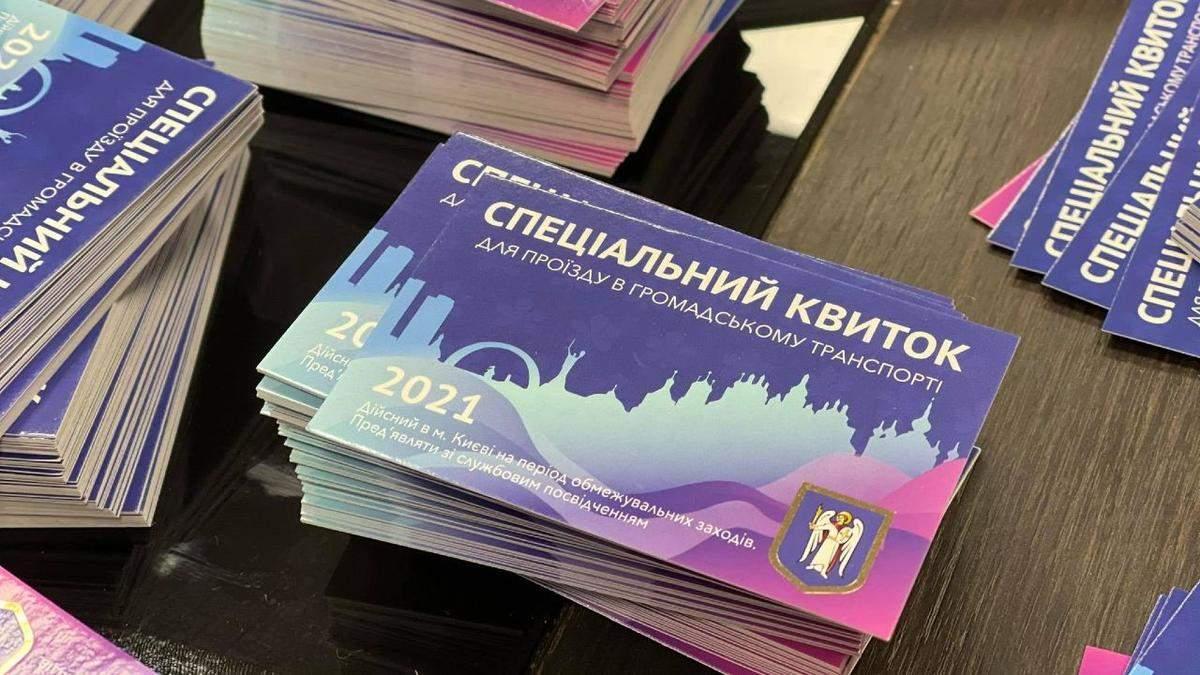 У метро Києва масово виявляють людей з підробленими перепустками