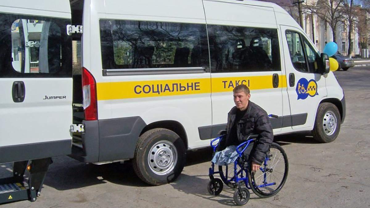 В Киеве появится социальное такси для лиц с инвалидностью